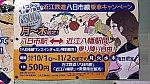 f:id:hato_express:20200927003703j:plain
