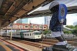 /railrailrail.xyz/wp-content/uploads/2020/09/IMG_4463-2-800x534.jpg