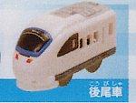 ■送料無料■新品未開封■JR九州885系特急電車 後尾車■カプセルプラレール■