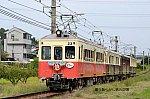 /blogimg.goo.ne.jp/user_image/54/ad/9a1cc89f9c8c987af3e960b944c1a800.jpg