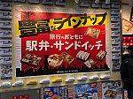 /stat.ameba.jp/user_images/20200927/09/kiniro-mosaicmall/07/ac/j/o1080081014825890797.jpg