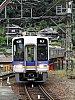/stat.ameba.jp/user_images/20200927/10/akanet-takapun/45/59/j/o0810108014825904916.jpg