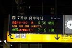 /stat.ameba.jp/user_images/20200927/15/toyoko5177/67/af/j/o1500100014826047167.jpg
