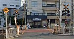 /stat.ameba.jp/user_images/20200927/23/ein2019/03/38/j/o0360019214826310521.jpg