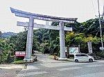 /stat.ameba.jp/user_images/20200928/01/george-shibusawa/fc/14/j/o1080081014826347206.jpg