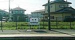 /stat.ameba.jp/user_images/20200920/13/kebuemon2020/b0/dd/j/o2131116414822227076.jpg