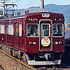 /cdn3.railf.jp/img/sq400/2020/08/sq200819_074741_5100_0666.jpg