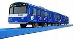 タカラトミー プラレール リラックマ×京急 コラボ (京急600形 KEIKYU BLUE SKY TRAIN「コリラッ