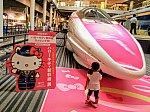 /stat.ameba.jp/user_images/20200925/15/to-ko3922diary/9c/d3/j/o1080081014825011176.jpg