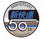 jrw_s_rapid_50th_hm