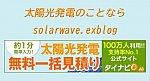 /stat.ameba.jp/user_images/20200926/15/pe7/3d/aa/j/o0370020014825509436.jpg