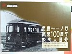 /stat.ameba.jp/user_images/20200929/07/papalin1949/34/c4/j/o2592194414826895288.jpg