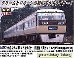 /yimg.orientalexpress.jp/wp-content/uploads/2020/09/A0967.jpg?v=1599795947