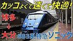 f:id:watakawa:20200928234320j:plain