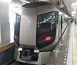 /stat.ameba.jp/user_images/20200929/20/miyoshi-tetsudou/af/36/j/o1080092414827199859.jpg