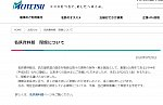 /stat.ameba.jp/user_images/20200929/21/beretta-1102/06/d7/j/o1005065514827235013.jpg