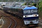 /stat.ameba.jp/user_images/20200929/22/tyrnprn/93/78/j/o2000133314827286343.jpg
