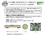 /stat.ameba.jp/user_images/20200929/23/ichitamo/9f/2a/j/o0996076814827317199.jpg