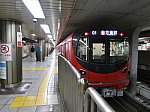 /stat.ameba.jp/user_images/20200916/04/s-limited-express/bb/c6/j/o0550041214820127433.jpg