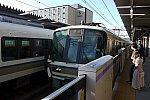 /stat.ameba.jp/user_images/20200930/07/touzai1111/eb/04/j/o0840056214827390354.jpg