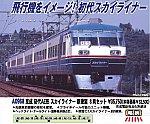 /yimg.orientalexpress.jp/wp-content/uploads/2020/09/A0968.jpg?v=1599796193