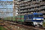 /stat.ameba.jp/user_images/20200930/13/aeras-trd/ac/6c/j/o1032068814827521771.jpg