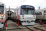 200926_1009F