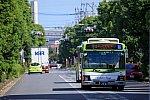 /stat.ameba.jp/user_images/20200930/21/toukami/cc/3d/j/o2048136614827744649.jpg