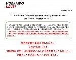 /stat.ameba.jp/user_images/20200930/20/kitanotetsutarou/46/fc/j/o0972076914827720673.jpg