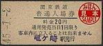 /stat.ameba.jp/user_images/20200925/02/suganuma-tenko/df/47/j/o0351015714824802115.jpg