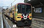 /stat.ameba.jp/user_images/20200930/23/kousan197725/c1/03/j/o1552099914827802552.jpg