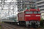2020-09-23 004改 DPP調整 トリミング