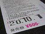/stat.ameba.jp/user_images/20201001/23/goncyan007/04/98/j/o0640048014828325457.jpg