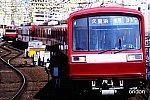 /railrailrail.xyz/wp-content/uploads/2020/10/D0001240-2-800x534.jpg