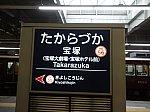 /stat.ameba.jp/user_images/20201001/11/sorairo01191827/1f/e4/j/o1080081014827987682.jpg
