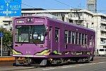 f:id:kyouhisiho2008:20201002211444j:plain