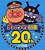 /stat.ameba.jp/user_images/20200225/18/ka-aoi/a9/11/j/o1329146214718888649.jpg?caw=800