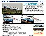 /stat.ameba.jp/user_images/20201002/22/kami-kitami/4c/4a/j/o1005078814828814515.jpg