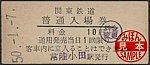 /stat.ameba.jp/user_images/20201001/01/suganuma-tenko/55/54/j/o0349015314827846547.jpg