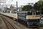 /stat.ameba.jp/user_images/20201003/17/aeras-trd/34/3a/j/o1032068814829185102.jpg