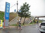 〔韓国〕三陟線 湫岩