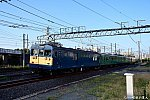 /stat.ameba.jp/user_images/20201003/21/amateur7in7suita/46/43/j/o0640042714829309541.jpg