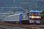 /stat.ameba.jp/user_images/20201003/22/hatahata00719/27/6b/j/o0800053114829358853.jpg