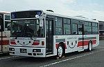 /stat.ameba.jp/user_images/20201003/16/kousan197725/f6/20/j/o1301083714829151332.jpg