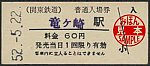 /stat.ameba.jp/user_images/20201001/01/suganuma-tenko/1d/ba/j/o0350015614827846562.jpg