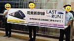 /stat.ameba.jp/user_images/20201004/22/lemoichirailwayblog/d7/88/p/o1080060714829936901.png