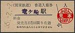 /stat.ameba.jp/user_images/20201003/23/suganuma-tenko/64/30/j/o0349015614829375286.jpg