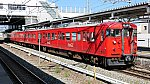 /skt-lab.com/railway/uploads/P1145335-2.jpg