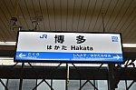 /stat.ameba.jp/user_images/20201008/13/kamome-liner-48/62/45/j/o1080071814831681792.jpg