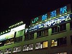/stat.ameba.jp/user_images/20201008/19/second-momiji/b5/65/j/o3996297814831849710.jpg